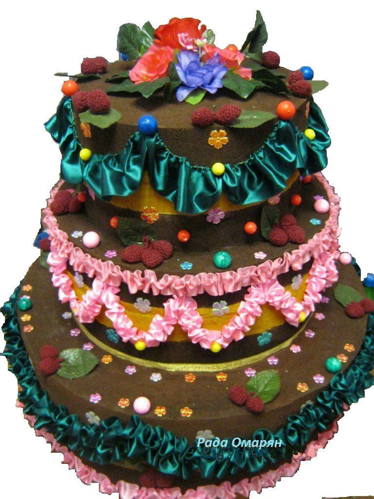 Торт. Бутафория.